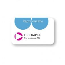 Карта оплаты 1000 продления подписки Телекарта (универсальная)