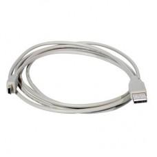 Кабель USB 1,5м серый 29-0011D