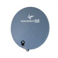 """Спутниковая антенна 80см S080 с логотипом """"Континент HD"""", серая, без стойки"""